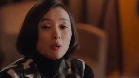 我在北京女子图鉴 05截取了一段小视频