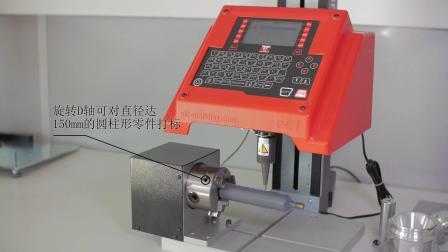 西刻标识 ec1 点针台式打标机