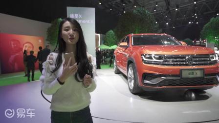 上海车展前夕大众推出五款新车!揭秘大众SUV之夜阵容