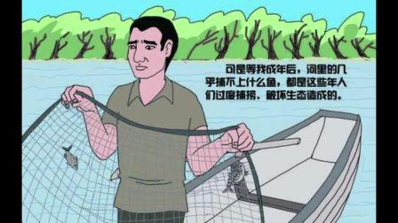 第十师水利局世界水日宣传照片