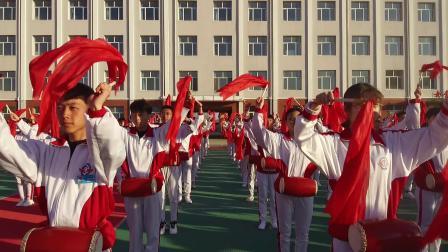 通辽市科尔沁区第九中学大型团体操
