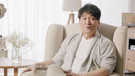 【问道手游三周年】周华健专访 - 什么是朋友