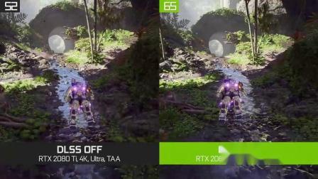 """""""圣歌 (Anthem)""""新增 NVIDIA DLSS 功能 - 性能提升高达 40%"""