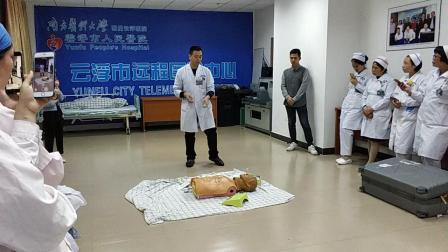 云浮市人民医院AED培训