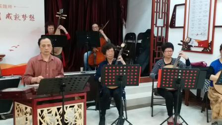 广东音乐《归帆》北京街民乐社活动。摄影英子