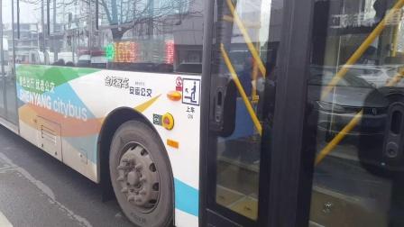 沈阳公交2018年度金龙纯电动公交车