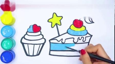 趣味简笔画,绘制冰淇淋蛋糕并着色,撒上闪光粉太好玩了!
