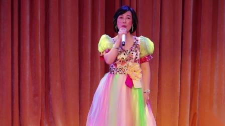 05.女声独唱《在那东山顶上》演唱者:姜丽