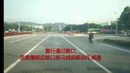 广州市花都区四角围考试右线