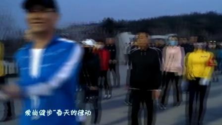 【爱尚健步~春天的律动】小黎的传说作品