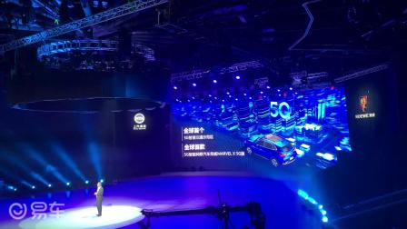全球首款5G汽车荣威Vision-i概念车亮相 都有哪些亮点
