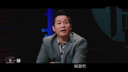 (ViuTV) 晚吹 - 罪光燈.EP51【南丫島背石浮屍懸案】
