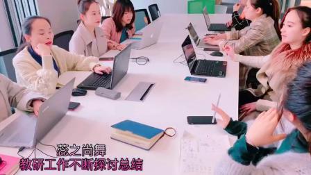 上海蕊之尚舞-教师团队教研工作不断沟通