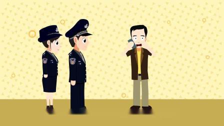 反间谍法(第二集)