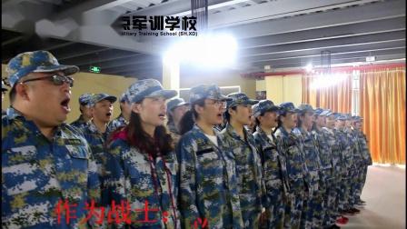 悠口园区2019年上海西点军事拓展