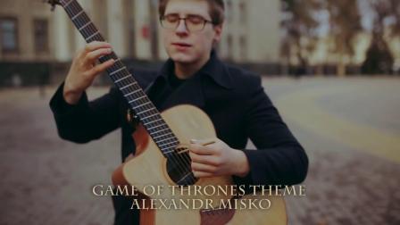 Alexandr Misko改编:Game of Thrones