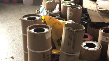 哈尔滨塑料包装厂  哈尔滨纸箱包装厂