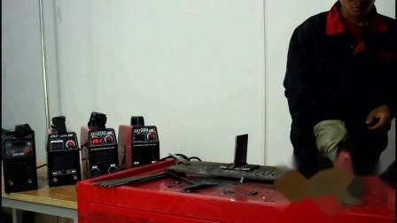 平焊、角焊区别以及手法