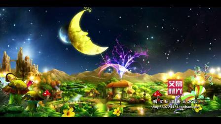 AM200-23 卡通梦境月亮 可爱小星星月亮船 童话卡通城市夜景儿童 晚会 舞台演出 高清动态 LED大屏幕背景vj视频素材