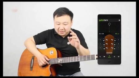 用Guitar tuna手机软件给吉他调音