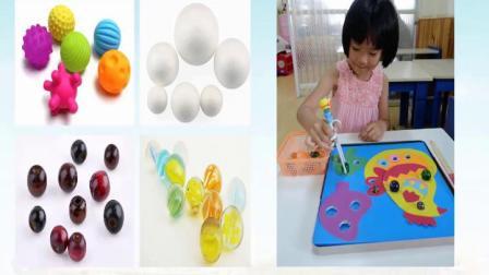 幼儿园区域活动指导-健康区活动的内容与活动1