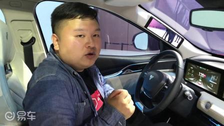 做工还得提高,合众U上海车展抢先体验!