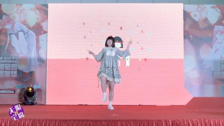 无限宅腐ZF18 live《樱桃小丸子ED》