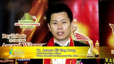 第14届得奖者分享: Green Summit Development Sdn. Bhd.
