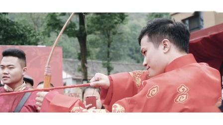 绾青丝婚礼影片_超清