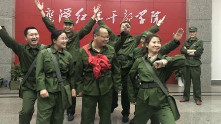 鹰潭应用工程学校斗争精神学习教育第一期培训班
