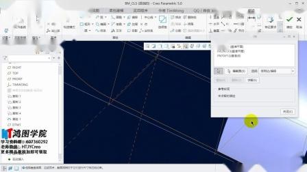 Proe/Creo产品设计·曲面造型·曲线补面