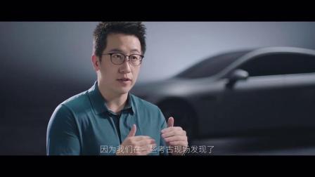 小鹏汽车P7纯电动中型四门轿车2019上海车展宣传片
