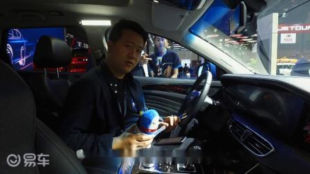 #2019上海车展#捷途X95