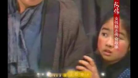 永远相信(2006湖南卫视重播日本电视剧《阿信》国语版片头曲)_翁倩玉 演唱