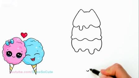 如何画冰淇淋蛋卷