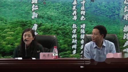 重庆永川区卫生健委赵科长关于医疗机构法律法规的讲解
