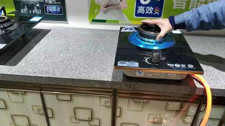 厨妃AB46嵌入式单灶  热电偶熄保 加厚铜火盖 5.2火力 高温铝炉芯 铝合金包边