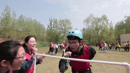 扬州大学创新创业学院户外拓展培训——乐途团建
