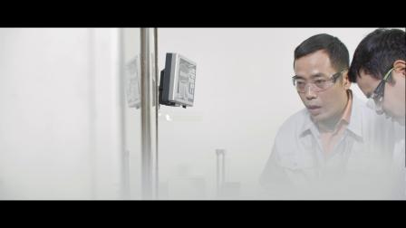 圣戈班上海研发中心宣传视频2019