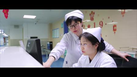 人民医院微视频 我们是一家人
