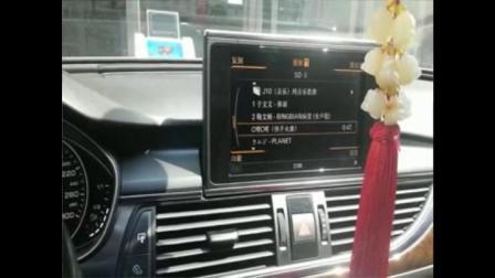 奥迪汽车导航维修,奥迪中控导航显示屏黑屏故障维修