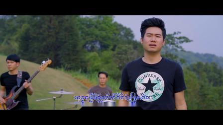 西双版纳傣族歌曲《谢谢你的爱》