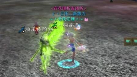 诛仙3破军技能展示