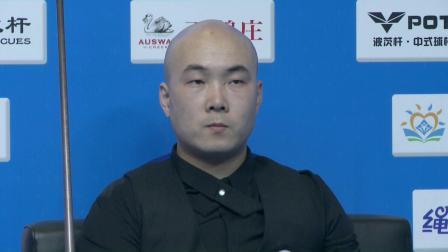杨帆VS张堃鹏 2019中式台球国际大师赛临沂站 精彩集锦