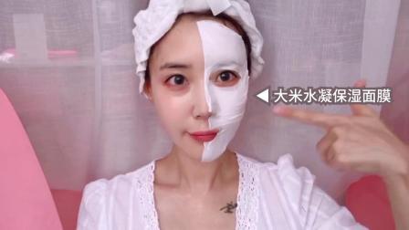 Kim KoKo-大米水凝保湿面膜视频
