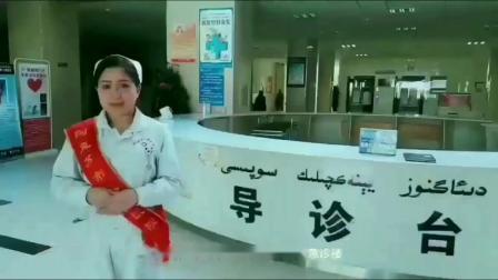 阿克苏市人民医院消化内科