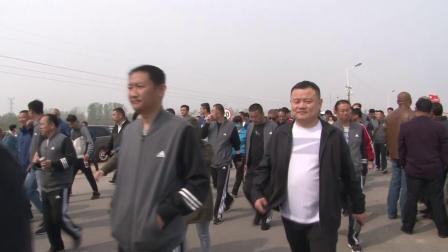 """国网巨野县供电公司举办""""我和祖国共奋进""""走向卓越健步行活动"""