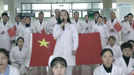 塔河县人民医院共和国长子的家国情怀佩戴国旗徽章活动