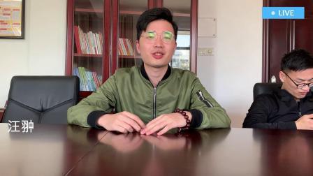 国网宜春市供电公司新职工配网办实习