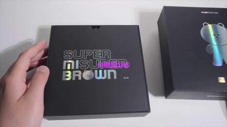 【撒姆SANG开箱】小米9se LIne+布朗熊联名限量版快速开箱